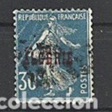 Sellos: ARGELIA 1924. Lote 178642446