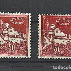 Sellos: ARGELIA 1927. Lote 178642747