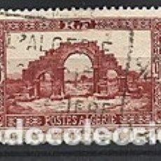 Sellos: ARGELIA 1936. Lote 178642768