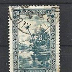 Sellos: ARGELIA 1936. Lote 178642877