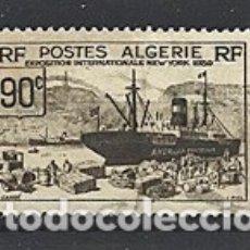 Sellos: ARGELIA 1939. Lote 178642993