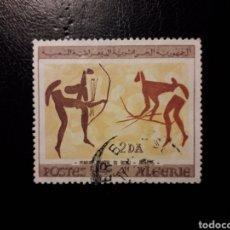 Sellos: ARGELIA. YVERT 438 SELLO SUELTO USADO. PINTURAS RUPESTRES DE TASSILI.. Lote 180045852