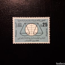 Sellos: ARGELIA. YVERT 384. SERIE COMPLETA NUEVA SIN CHARNELA. DECLARACIÓN DERECHOS DEL HOMBRE. Lote 180045918