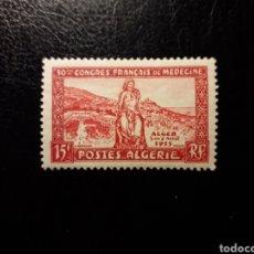 Sellos: ARGELIA. YVERT 326. SERIE COMPLETA NUEVA SIN CHARNELA. CONGRESO DE MEDICINA DE ARGEL. Lote 180134208