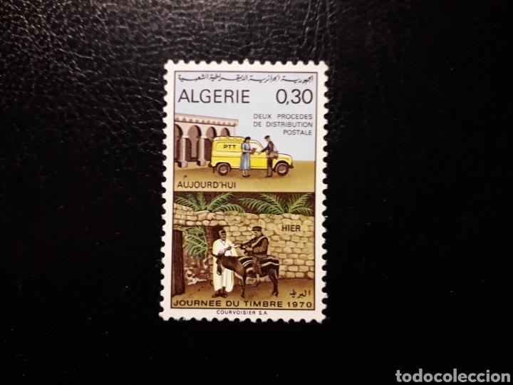ARGELIA. YVERT 508 SERIE COMPLETA NUEVA CON CHARNELA. DISTRIBUCIÓN POSTAL. CARTEROS (Sellos - Extranjero - África - Argelia)