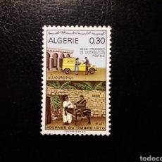 Sellos: ARGELIA. YVERT 508 SERIE COMPLETA NUEVA CON CHARNELA. DISTRIBUCIÓN POSTAL. CARTEROS. Lote 180150350