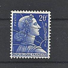 Sellos: ARGELIA 1955. Lote 180406485