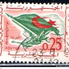 Sellos: SELLO ARGELIA // YVERT 371 // 1963 .. USADO. Lote 186153455