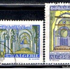 Sellos: SELLO ARGELIA // YVERT 528 , 529 // 1970 ... SERIE COMPLETA USADA .. MEZQUITAS. Lote 186154431