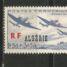 Timbres: ARGELIA COLONIA FRANCESA YVERT NUM. 245 USADO. Lote 190858248
