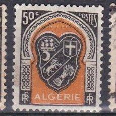 Sellos: LOTE DE SELLOS DE ARGELIA - ESCUDOS - AHORRA GASTOS COMPRA MAS SELLOS. Lote 192624608