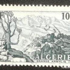 Francobolli: 1955. ARGELIA. 331. LA GRAN KABILIA Y MONTAÑAS. NUEVO.. Lote 192956750