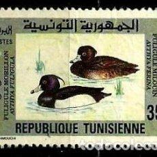 Sellos: TUNEZ SCOTT: 1068-(1994) (PARQUE NACIONAL ICHKEUL - PATO COPETUDO - POCHARD COMÚN) USADO. Lote 193764191
