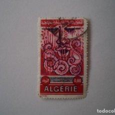Sellos: ARGELIA YVERT 531 USADO. Lote 199448446