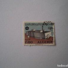 Sellos: ARGELIA EXPO70 OSAKA 0,60 YVERT 515 USADO. Lote 199449050