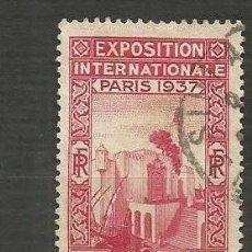 Timbres: ARGELIA COLONIA FRANCESA YVERT NUM. 128 USADO. Lote 200176238