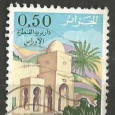Sellos: ARGELIA - ALGERIE - 1975 - JOURNEÉ DU TIMBRE - UN EDIFICIO ESTILO NACIONAL - USADO. Lote 205185665