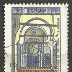 Sellos: ARGELIA - ALGERIE - MOSQUEE DE SIDI-OKBA - USADO. Lote 205186390