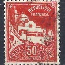 Sellos: ARGELIA 1930 - MEZQUITA DE LOS PESCADORES - SELLO USADO. Lote 205661931