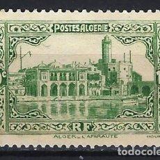 Sellos: ARGELIA 1936-38 - ALMIRANTAZGO - SELLO SIN GOMA. Lote 205662205