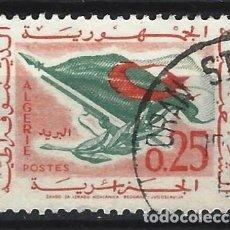 Sellos: ARGELIA 1963 - SELLO USADO. Lote 205663120