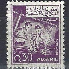Sellos: ARGELIA 1964-65 - SELLO USADO. Lote 205663226