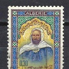 Sellos: ARGELIA 1966 - SELLO USADO. Lote 205663493