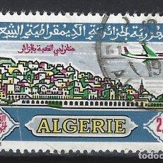 Sellos: ARGELIA 1971 - CORREO AÉREO - SELLO USADO. Lote 205665496