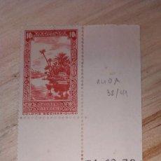 Sellos: SELLO POSTES ALGERIE. COLOMB BECHARD-OUED. 10F. AÑO 1939. NUEVO. Lote 207048731
