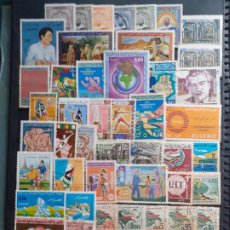 Timbres: ARGELIA. 112 SELLOS. Lote 208420066