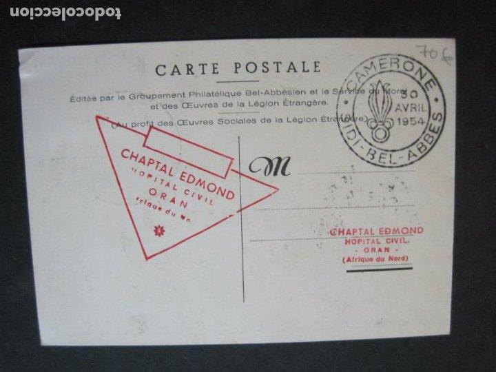 Sellos: ARGELIA-SIDI BEL ABBES-CAMERONE 1954-POSTAL PRIMER DIA OBRAS SOCIALES LEGION ETRANGERE-(71.746) - Foto 3 - 208783356
