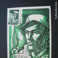Sellos: ARGELIA-SIDI BEL ABBES-CAMERONE 1954-POSTAL PRIMER DIA OBRAS SOCIALES LEGION ETRANGERE-(71.746). Lote 208783356