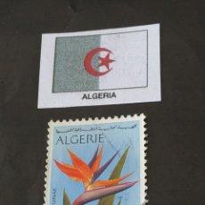 Sellos: ARGELIA H1. Lote 209141772