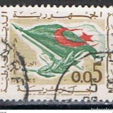 Sellos: ARGELIA // YVERT 369 // 1963 ... USADO. Lote 210329166