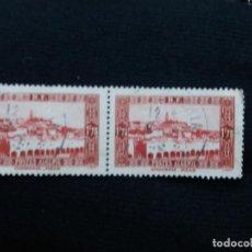 Sellos: ARGELIA, RF, 1,75F, GHARDAIA, AÑO 1940.. Lote 213496007
