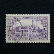 Sellos: ARGELIA, RF, 1,25F, HEXAGONE, AÑO 1937.. Lote 213497815