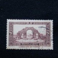 Sellos: ARGELIA, RF, 2F, ARCO DE TRIUNFO, AÑO 1936.. Lote 213498753