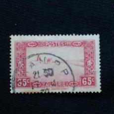 Sellos: ARGELIA, RF, 35C, ARQUITECTURA, AÑO 1941.. Lote 213501703
