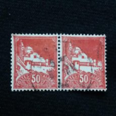 Sellos: ARGELIA, RF, 50C, AÑO 1930.. Lote 213501823