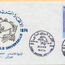 Sellos: SOBRE 1R.DIA CENTENARIO UPU, 1974, ARGELIA, MICHEL 631. Lote 213699285