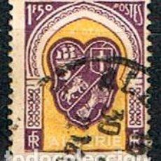 Sellos: ARGELIA IVERT Nº 257, ESCUDO DE ARGEL, USADO. Lote 214370263