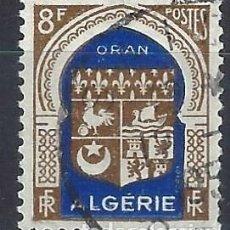 Francobolli: ARGELIA 1947-49 - ESCUDO DE ORÁN - USADO. Lote 215100382