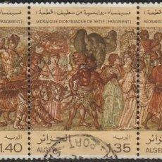 Sellos: ARGELIA 1980 SCOTT 639A SELLOS º TRIPTICO MOSAICO DE SETIF DIONYSIAQUE MICHEL 748/50 YVERT 611A. Lote 215928312