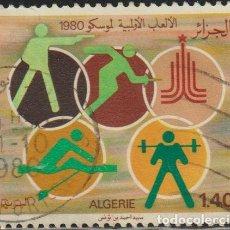 Sellos: ARGELIA 1980 SCOTT 643 SELLO º DEPORTES JJOO OLYMPIC GAMES, MOSCOW MICHEL 754 YVERT 715 ALGERIE. Lote 215928385