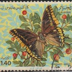 Sellos: ARGELIA 1981 SCOTT 670 SELLO º FAUNA MARIPOSAS BUTTERFLIES TWO-TAILED PASHA (CHARAXES JASIUS) MI.781. Lote 215928931
