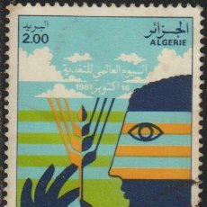 Sellos: ARGELIA 1981 SCOTT 674 SELLO º WORLD FOOD DAY MICHEL 785 YVERT 746 ALGERIE STAMPS TIMBRE BRIEFMARKE. Lote 215929683