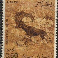 Sellos: ARGELIA 1981 SCOTT 675 SELLO º ARTE PINTURAS RUPESTRES MOUFLON (TAN-ZOUMAÏTEK) TASSILI MICHEL 786. Lote 215929897