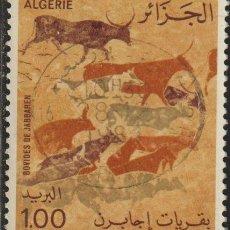 Sellos: ARGELIA 1981 SCOTT 676 SELLO º ARTE PINTURAS RUPESTRES CATTLE OF JABBAREN TASSILI MICHEL 787 YV. 748. Lote 215930051