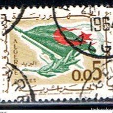 Sellos: ARGELIA // YVERT 369 // 1963 ... USADO. Lote 224663408