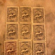 Sellos: 9 SELLOS ARGELIA/ ALGERIE 0,30/ 1969. Lote 237745155